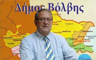 Ιωάννης Βαλερής, υποψήφιος Δήμαρχος Δήμου Βόλβης